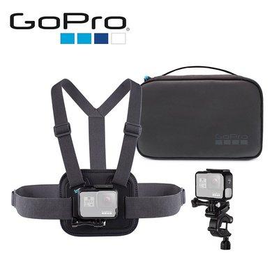 ◎相機專家◎ GoPro 運動套件 AKTAC-001 圓桿固定座 胸前綁帶 保護攜帶包 公司貨