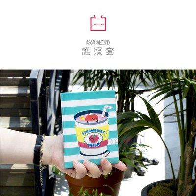 現貨-韓國LUCALAB設計 每日怪獸護照套/護照包 首爾的家