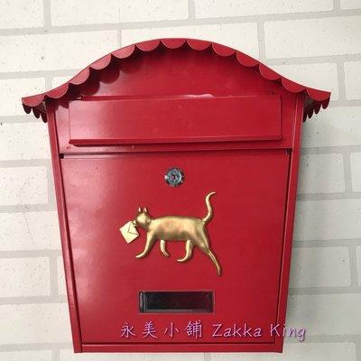 小貓信箱 免運 歐式花邊紅色小貓個性信箱 郵箱 信件箱 意見箱 鍛鐵紅色信箱 耐候性佳 居家民宿大門口(永美)