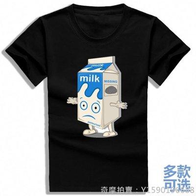 Blur模糊污點英倫國搖滾樂隊Damon Albarn milk全純棉短袖t恤衣服