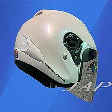 《JAP》 LUBRO RACE TECH 亮白 內襯可拆 安全帽 雙D扣 R帽 📌好禮2選1