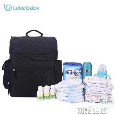 現貨/leke/樂刻 媽咪包雙肩 多功能大容量母嬰包外出媽媽包 奶粉奶瓶包/海淘吧F56LO 促銷價