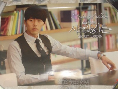 (愛的迫降) 玄彬 Hyun Bin 秘密花園 Secret Garden 電視原聲帶【原版告示海報】