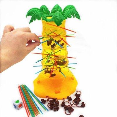 聚會桌游親子互動玩具猴子翻斗 LQ428