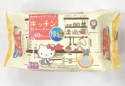 【JPGO】特價-日本製 廚房清潔濕紙巾~Hello Kitty 40枚入#433