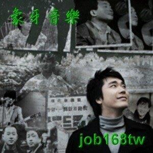 【象牙音樂】韓國人氣男歌手-- 曹誠模Jo Sung Mo Remake - Classic 1 + 1