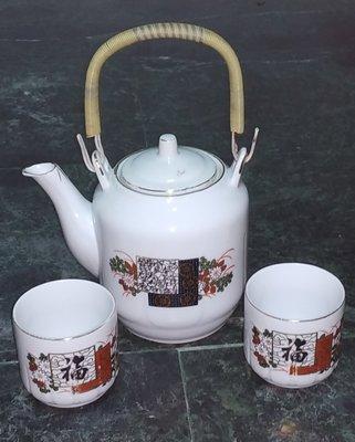 早期  國際磁器 茶壺/2杯。。大同/金義合可參考