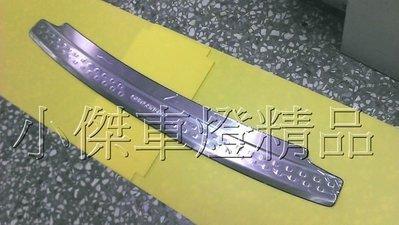 ☆小傑車燈家族☆全新高品質三菱 OUTLANDER 第五門 踏板.後保桿 不鏽鋼 防刮踏板