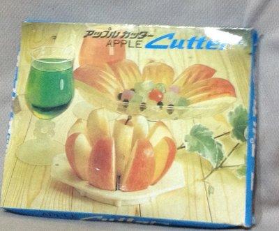 全新Apple Cutter 蘋果切刀 蘋果切器