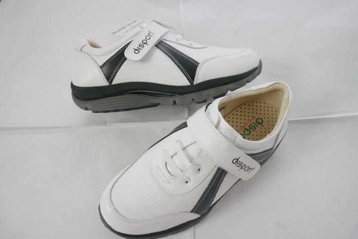 ☆地之柏- R406台灣製造 真皮氣墊 美姿健走鞋 機能健美休閒運動鞋 (特價) 白 男款 39~44號