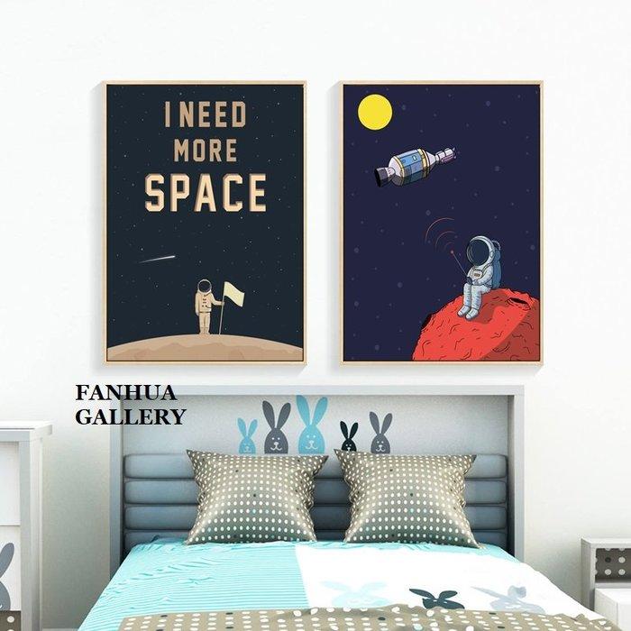 C - R - A - Z - Y - T - O - W - N 太空人星球宇航員卡通版畫兒童房裝飾畫男孩臥室床頭掛畫
