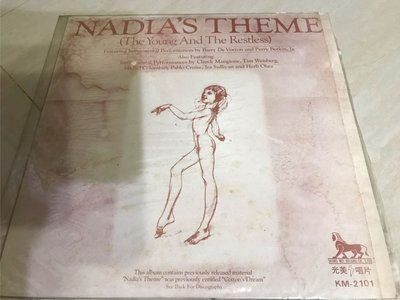 NADIA S THEME   The young And the restless奈迪亞主題  LP黑膠唱片