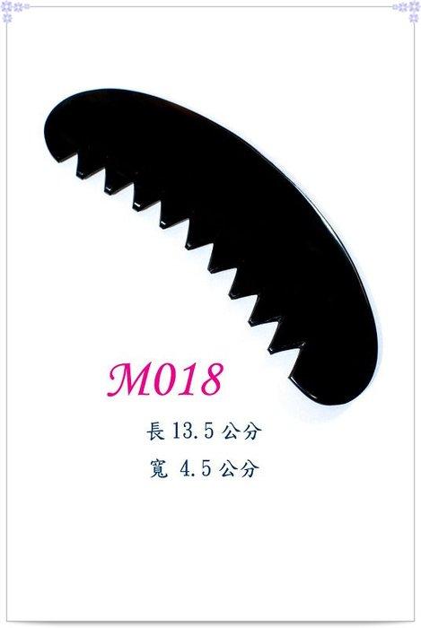 【白馬精品】二款月型鋸齒瘦身刮,頭皮刮(M018,M091)