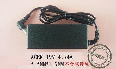 ACER 宏碁 Aspire E5-773 E5-773G N15W1 19V 4.74A 90W 筆電變壓器 5.5 台中市