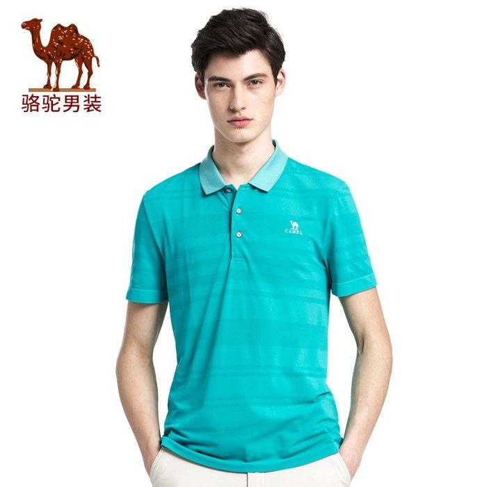 時尚服飾 CAMEL駱駝男裝 夏季純色翻領POLO衫商務休閑男青年短袖T恤衫X7B396090