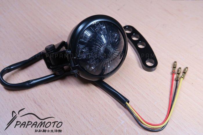 【趴趴騎士】LED 貝茲尾燈 - 透明燻黑燈殼 (煞車燈 圓形