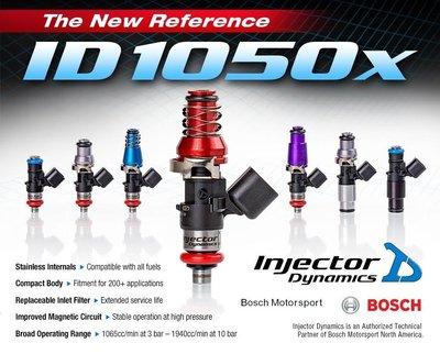 =1號倉庫= Injector Dynamics ID1050X 噴油嘴 NISSAN GTR GT-R R35