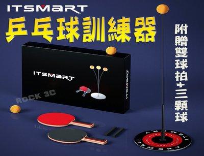 【送雙球拍+三顆球】乒乓球練習器 桌球訓練底座 桌球 桌球練習器 懶人乒乓球訓練器  親子互動 單人 團康活動 不分身高