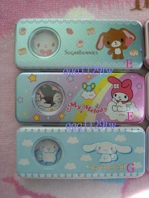 (2件 100 中)SANRIO 三麗鷗( 甜點兔 美樂蒂) 雙層開窗鐵筆盒鉛筆盒7-11(另Kitty 大耳狗)