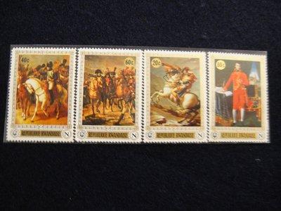 【大三元】非洲郵票-盧安達郵票-名畫郵票~郵票4枚-原膠