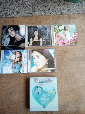 早期知名影視歌星張惠妹,蔡依林范瑋琪的CD六盒八片一組,非常希少