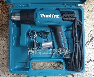 *機械五金批發*全新牧田 HG6530VK 液晶顯示 工業熱風槍 三段式熱風槍