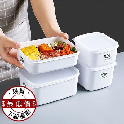 密封盒 保鮮盒 收納盒 塑料盒 A款 便當盒 長方形 小飯盒 儲物 置物盒 冰箱收納 保鮮盒 ♣生活職人♣ 【Q025】