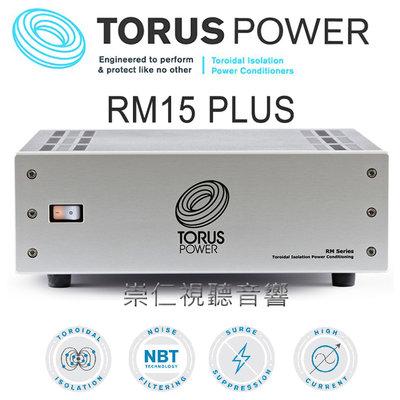 台中『崇仁音響發燒線材精品網』TORUS POWER RM15 PLUS 純淨電源處理器 │環型電源處理器