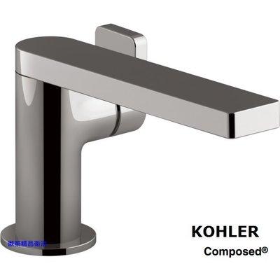 【歐築精品衛浴】KOHLER《美國》✰ COMPOSED系列鈦空銀面盆龍頭K-73167T-4-TT