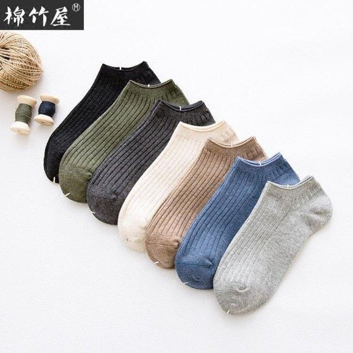7襪子男短襪夏季薄款男士棉質襪短筒低筒防臭吸汗黑色船襪男潮AMXP