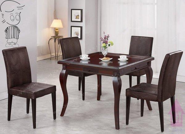 【X+Y時尚精品傢俱】現代餐桌椅系列-安妮德 3.2尺餐桌.不含餐椅.可變麻將桌.一桌兩用.摩登家具