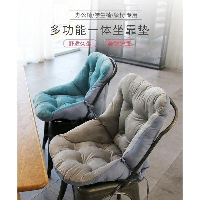 連體坐墊靠墊一體辦公室座墊家用椅子學生宿舍靠凳子椅墊冬季加厚_☆[好裝飾_SoGoods優購好]☆