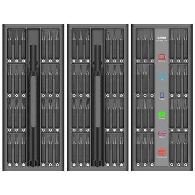 螺絲刀德國麥丹利螺絲刀套裝家用萬能小米/蘋果/手機維修筆記本拆卸工具