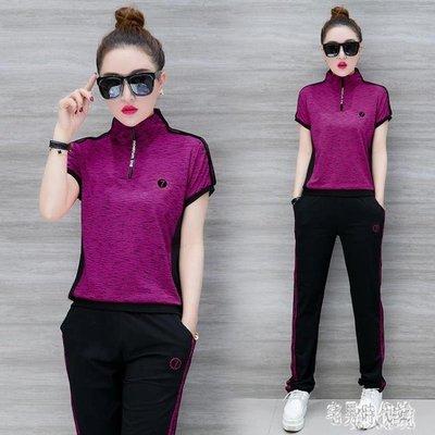 運動套裝 夏裝女休閒運動衣服套裝2019新款韓版夏季休閒短袖時尚兩件套 DJ8608