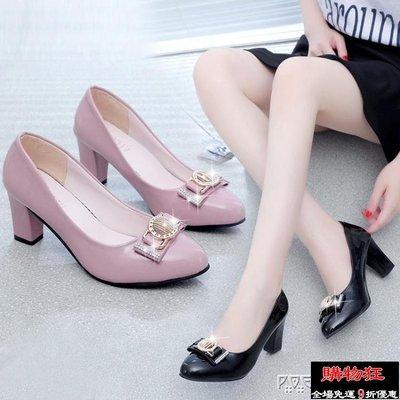 低跟鞋 百搭四季粗跟圓頭單鞋休閒淺口套腳時尚蝴蝶結女士中跟高跟鞋【購物狂】