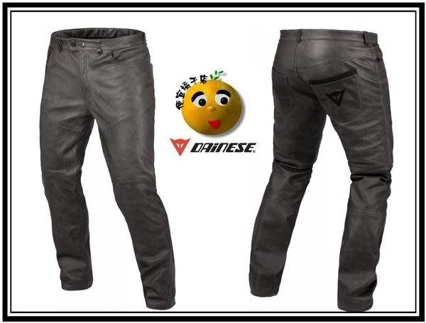 Dainese TROPHY VINTAGE復古休閒皮褲(可刷國旅卡) 原價15500元現貨現金特價只要12800元