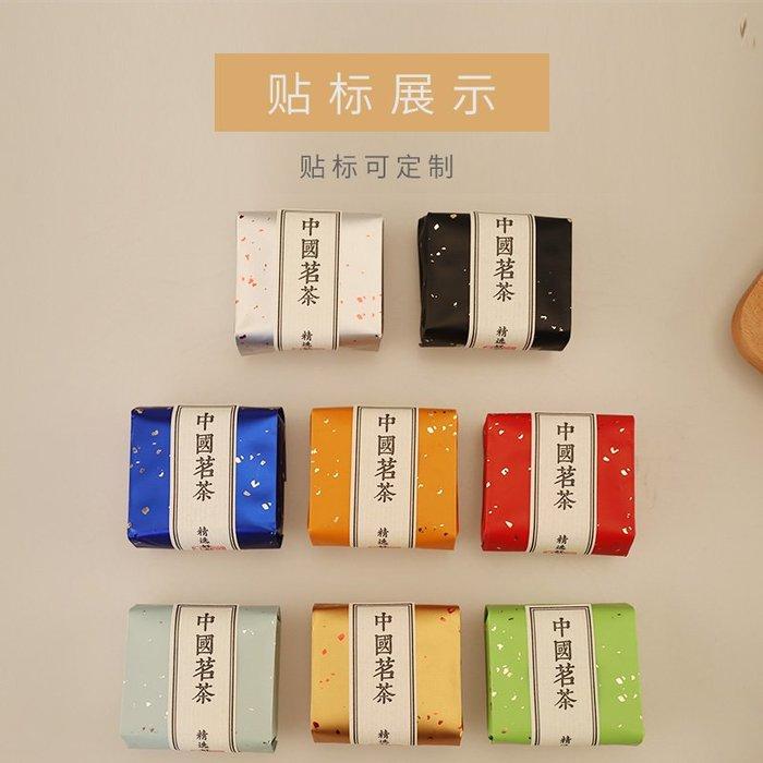 衣萊時尚-100個 茶葉包裝袋茶葉內袋一次性小泡袋定制鋁箔袋巖茶紅茶小包裝袋通用(買多有優惠喔)