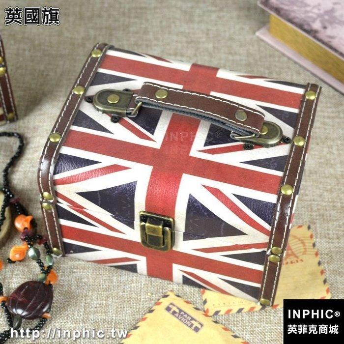 INPHIC-復古英倫防水皮革手提箱首飾盒創意桌面收納盒子家居裝飾道具-英國旗_S2787C