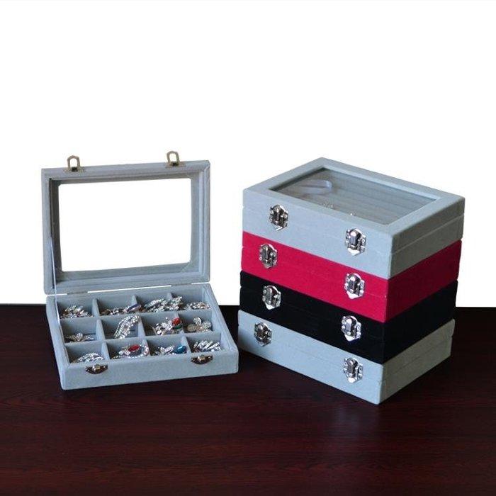 首飾盒 簡約歐式透明耳環耳釘盒子發卡耳夾項?分格首飾收納盒飾品展示盒