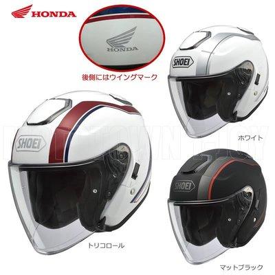 可分期 HONDA 限定版 SHOEI 雙鏡片 J-CRUISE 安全帽(j-force arai sz-ram4可參考
