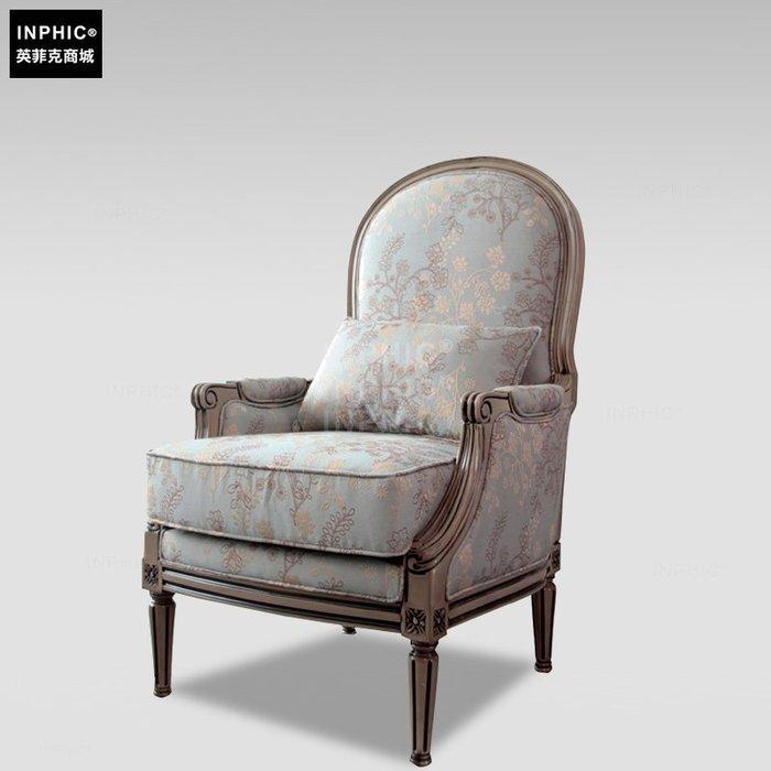 INPHIC-美式 主臥書房客廳休閒椅 實木雕刻扶手單人沙發椅_Y328