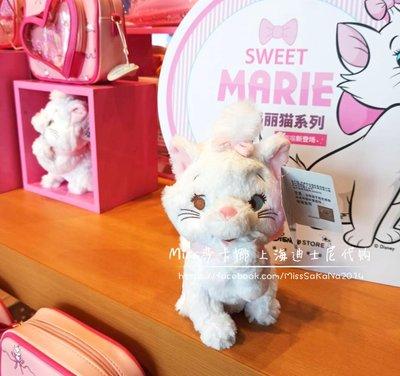 Miss莎卡娜代購【上海迪士尼商店】﹝預購﹞甜蜜瑪莉貓系列 瑪莉貓 粉嫩色調 絨毛娃娃 坐姿玩偶
