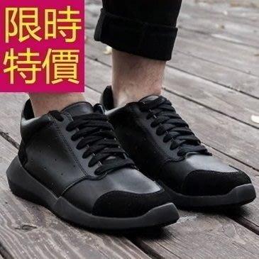 厚底休閒鞋-典型夜店精緻簡單男鬆糕鞋2色59s34[韓國進口][米蘭精品]