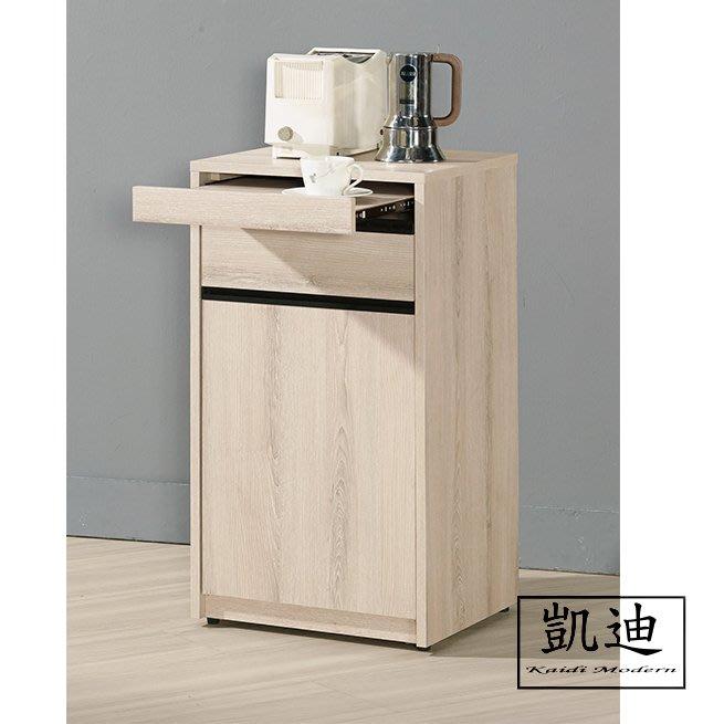 【凱迪家具】M4-917-4塔利斯1.5尺餐櫃/桃園以北市區滿五千元免運費/可刷卡