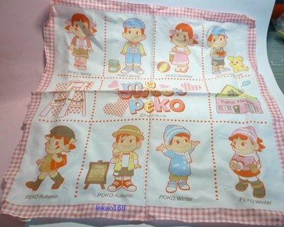 不二家牛奶妹Peko食玩付的大方巾手帕 A組  [ 私人收藏出清中 ]