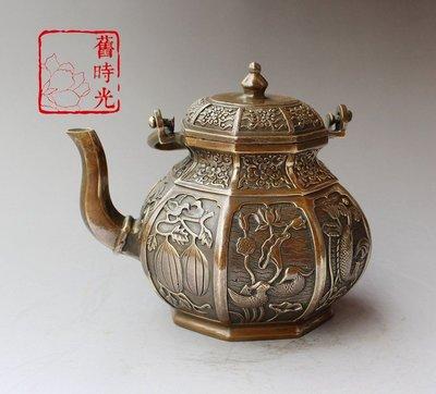 仿古八寶茶壺擺件 方茶壺  舊時光仿古擺件74