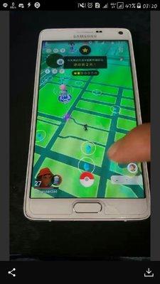 Android 各式寶可夢 ingress 哈利波特 免阻斷器 飛人搖桿Pokemon專用手機-Note4(N910U) 下單區