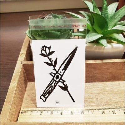 【萌古屋】百態人生81單圖 - 男女防水紋身貼紙刺青貼紙 K43