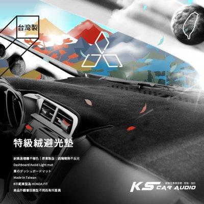 8AK【不褪色 特級絨避光墊】三菱 outlander savrin 菱利 福利卡 VARICA 威利 新堅達3.5