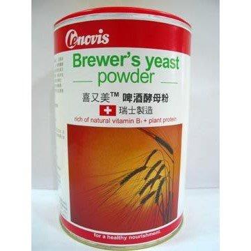 《小瓢蟲生機坊》喜又美 - 啤酒酵母粉 400公克/罐 酵母 保健品